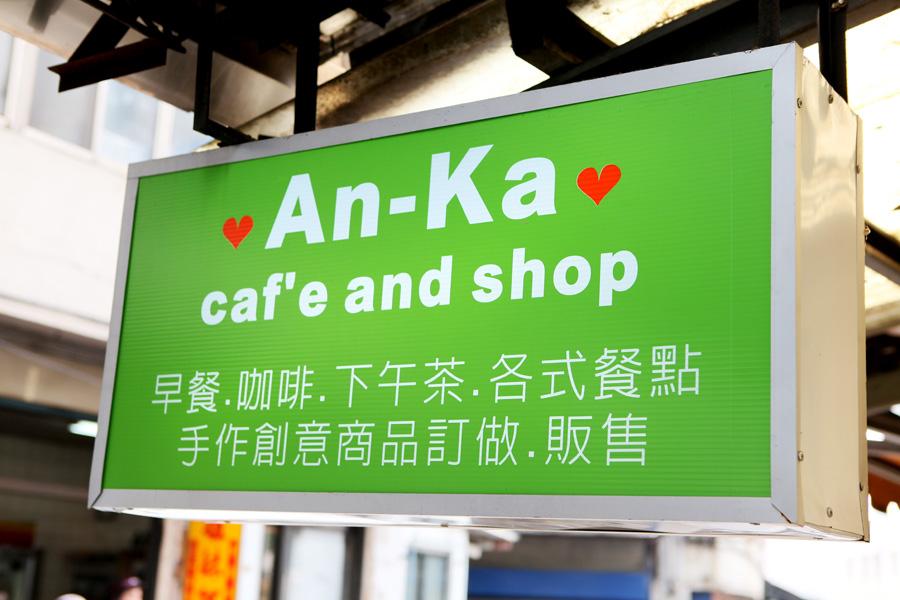 An-KA-001.jpg