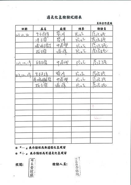 103-1-17 (16)