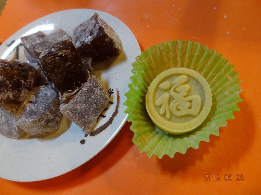 綠豆糕及茶飴