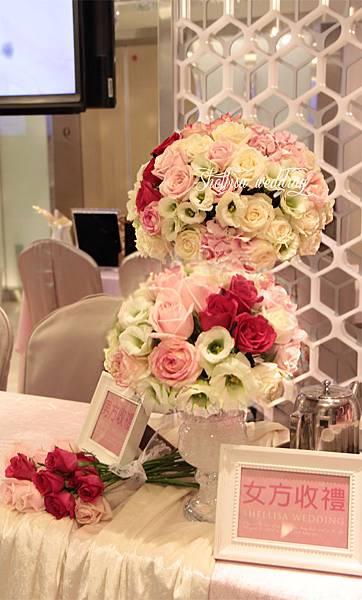 收禮桌禮金桌花藝佈置 婚禮佈置 粉色婚禮 晶宴會館