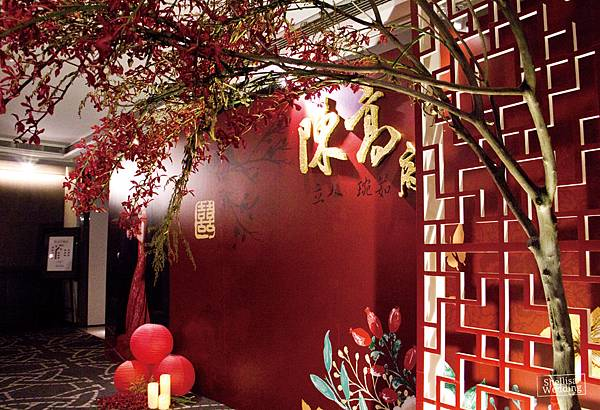 晶華酒店婚禮背板
