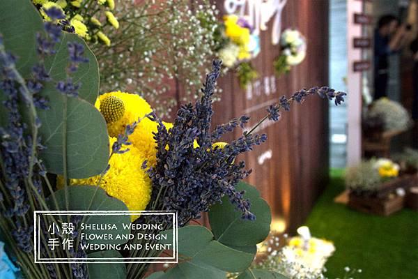 黃綠紫色婚禮佈置