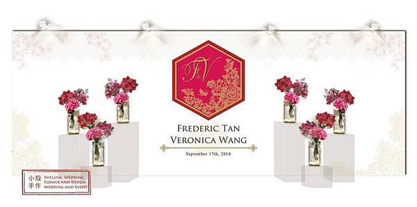 中國風婚禮 晶華酒店婚禮佈置