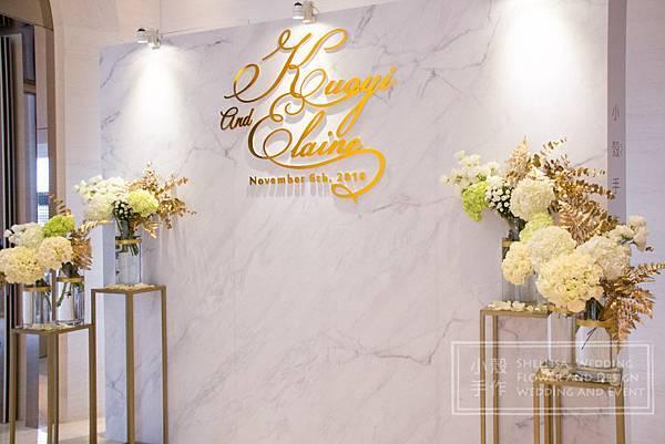 白綠金婚禮布置 萬豪酒店