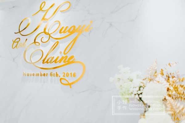 大理石婚禮
