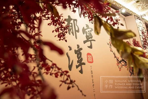 圓山飯店 中國風婚禮佈置
