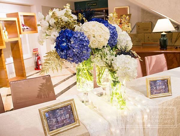 寶藍色婚禮佈置 華國大飯店