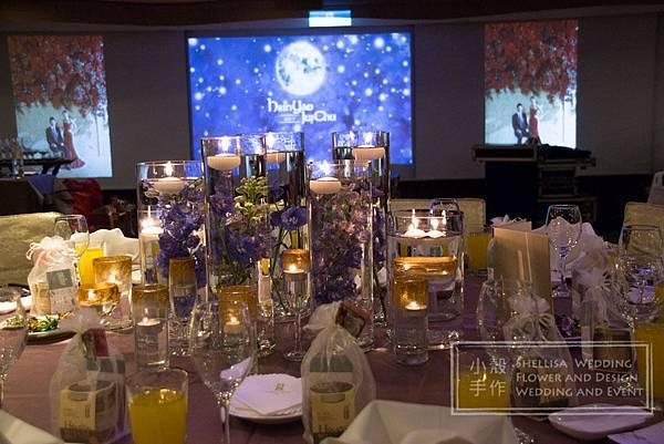 星空主題婚禮佈置 華國大飯店