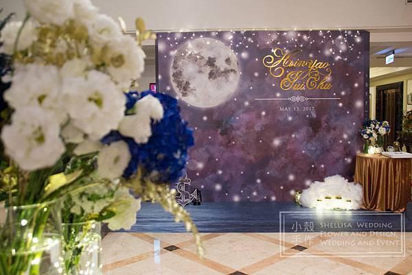 星空主題婚禮 華國大飯店 拍照區