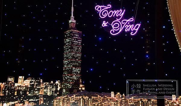 東方文華酒店 101夜景主題婚禮
