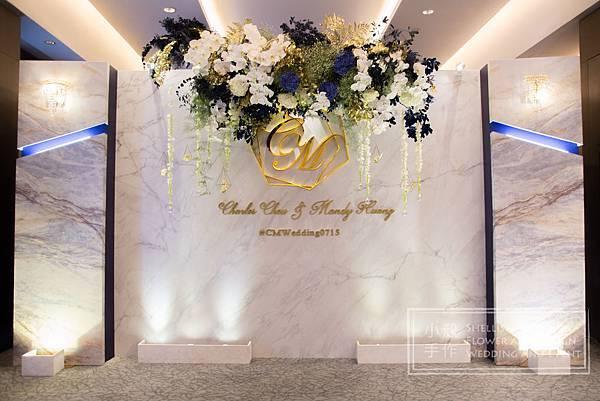 艾美酒店婚禮佈置大理石頂花背板