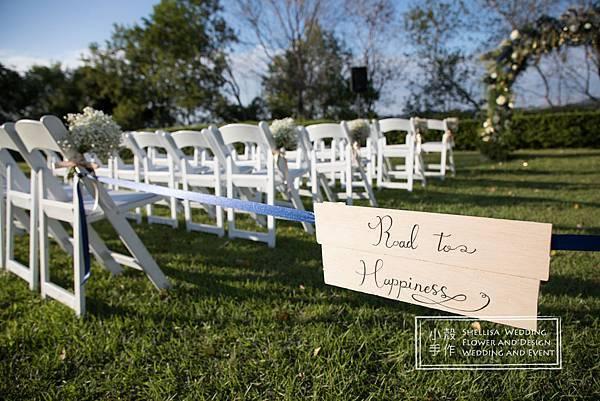 心之芳庭婚禮布置