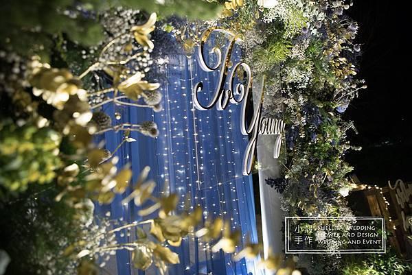 藍色婚禮佈置
