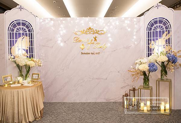 Alice themed wedding 寒舍艾美酒店