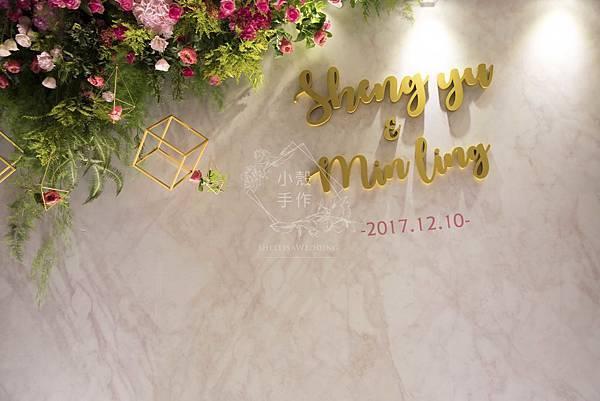 彭園婚宴會館大理石頂花背板