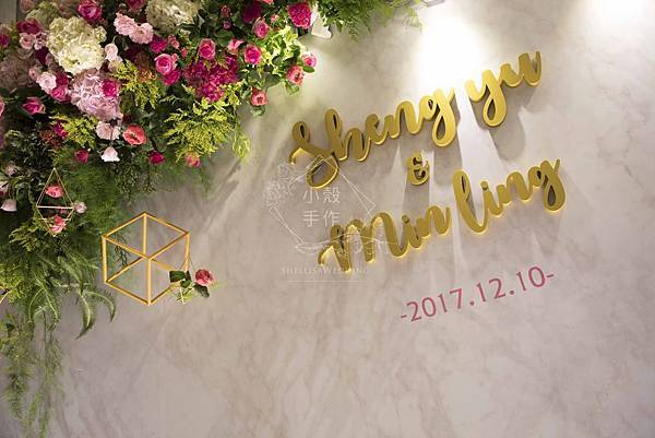 彭園婚宴會館金色立體LOGO婚禮