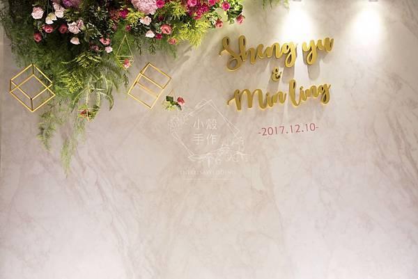 彭園婚宴會館背板懸掛花背板