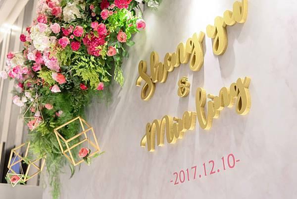 彭園婚禮佈置