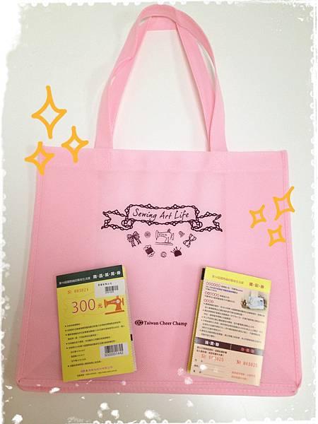 紀念商品提袋.JPG