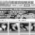 台灣視頻聊天室
