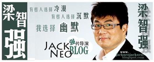 Jack Neo