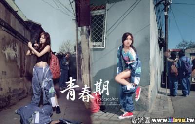 愛樂園_www.iilove.tw_0064.jpg
