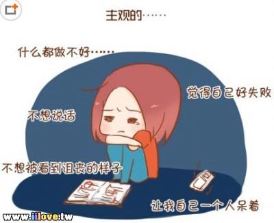 iilove_1048.jpg