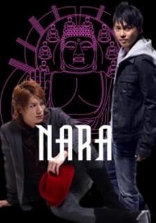 奈良.jpg