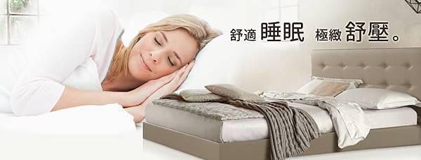 獨立筒床墊2.jpg
