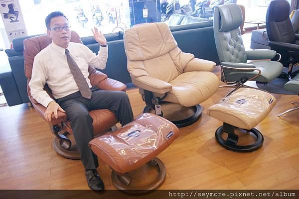 思特萊斯舒適椅推薦