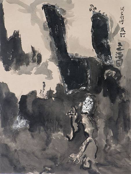 NO.283何大衛行流沙之濱圖.jpg