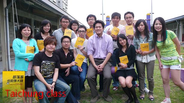 taichung class.jpg