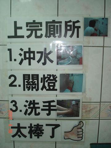 6上廁所_nEO_IMG