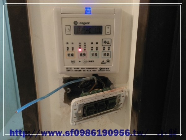 20141229 樂奇 Lifegear BD-135L 安裝 (3)