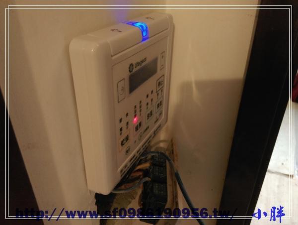 20141229 樂奇 Lifegear BD-135L 安裝 (4)