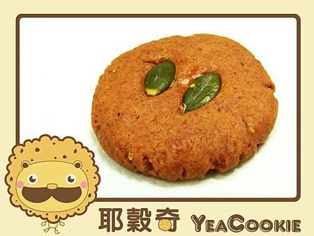 柚香紅麴餅乾.jpg