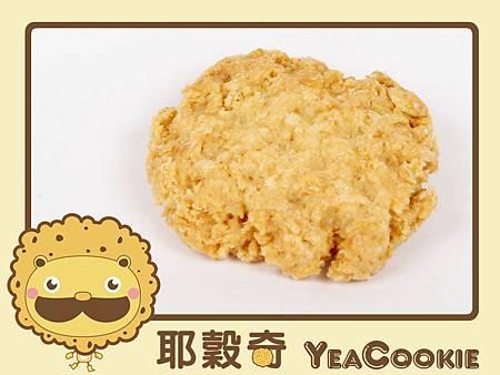 椰香燕麥餅乾.jpg
