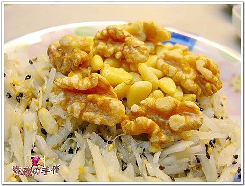 2009 核桃松子佐涼拌牛蒡絲-3