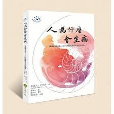 人智學書籍03.jpg