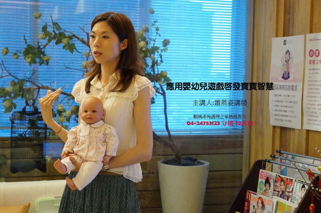 順風應用嬰幼兒遊戲啟發寶寶智慧