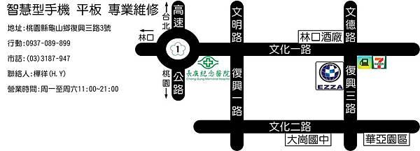 交通導引圖_20130904.jpg