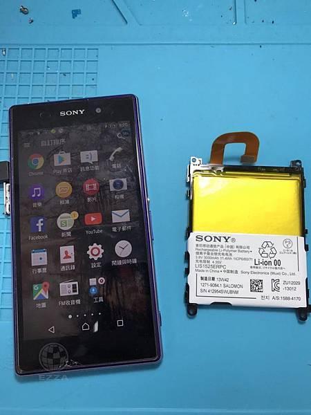 SONY Z1電池膨脹更換
