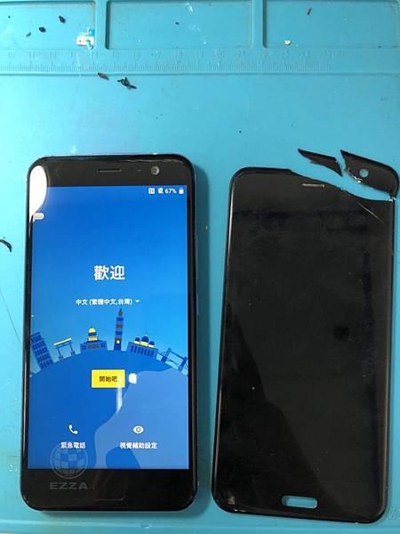 HTC U11面板破裂