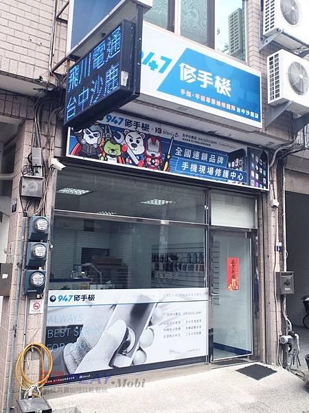 台中沙鹿店_4_修-10