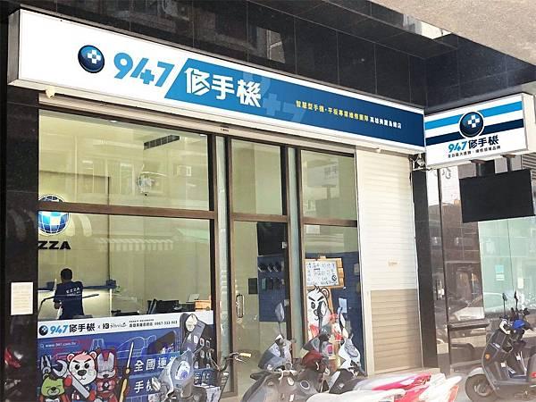 高雄美麗島總站_2_修-1024x768-10
