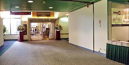 000-1 國際會議廳.jpg