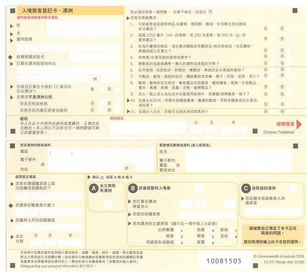 Custom Card