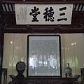 20160813_105442.jpg