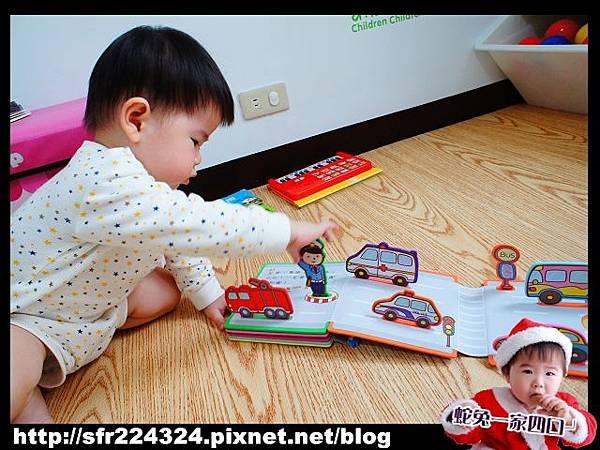 寶寶趣味組合書2