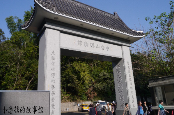 中台禪寺102.11.16.(3).JPG